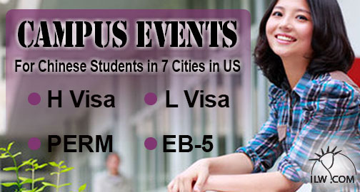 ILW Campus Events